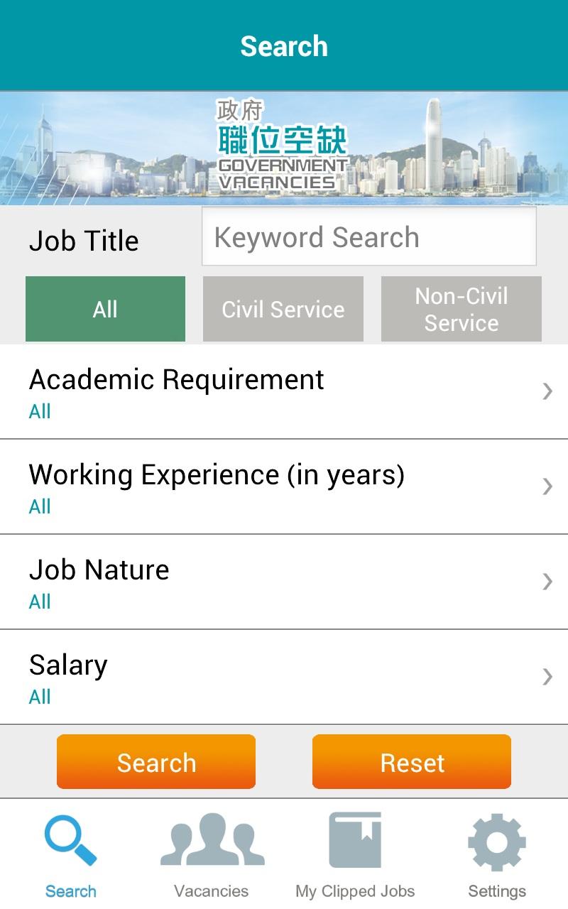 Civil Service Bureau - Government Vacancies Mobile Application