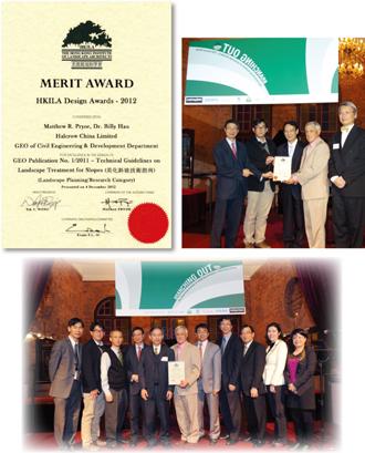 奖项肯定土木工程拓展署对改善斜坡环境的贡献